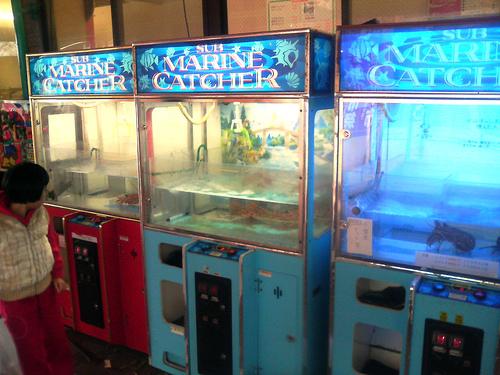 Underthepier Vending Machine History